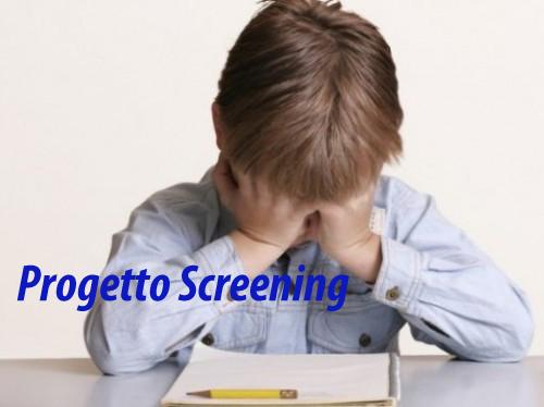 Logo Screening